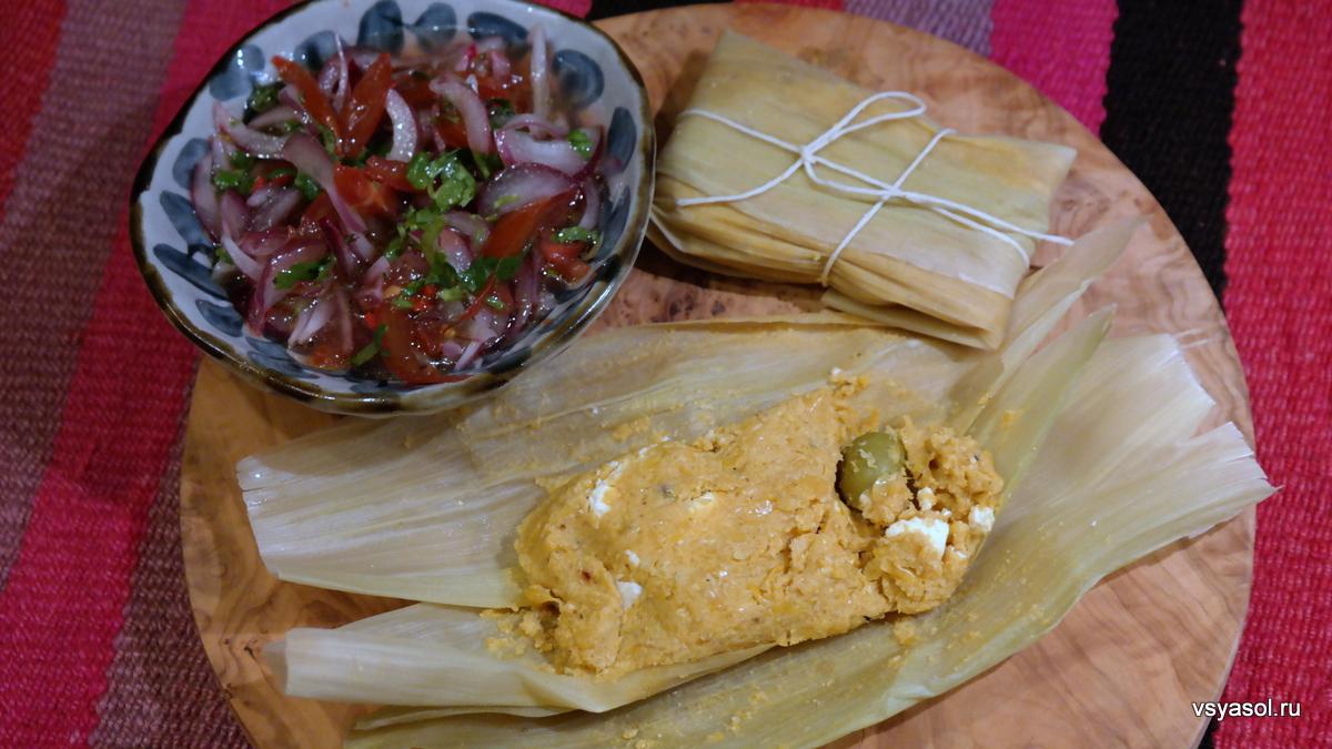 Тамалес с домашним свежим сыром