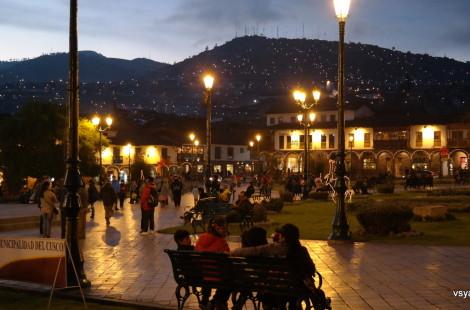 Plaza de Armas, Кускщ
