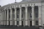 Минский госцирк