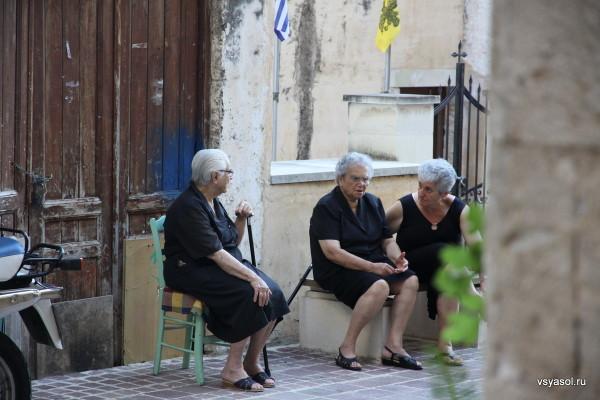 Критские бабушки. Ханья