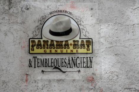 Panama hat - это не только название панамы, но и торговая марка