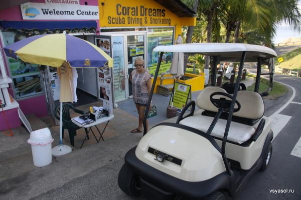 Гольф-кар - главное средство передвижения на острове