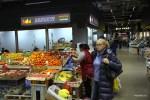 Откуда попадают в Москву фрукты?