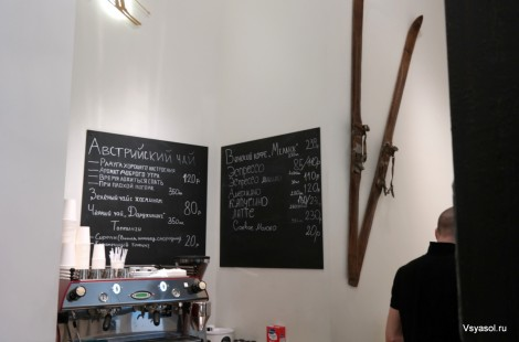 Какое австрийское заведение без лыж?