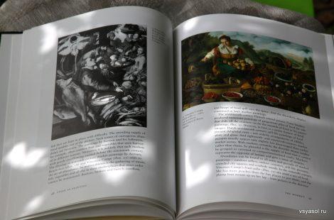Книга Кеннета Бендинера «Еда в живописи. От Ренессанса до наших дней»