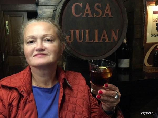 Casa Julian начиналась вот с этого напитка: домашнего вермута
