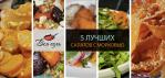 5 лучших салатов с морковью