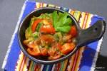 Чилийский соус пебре