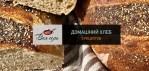 Домашний хлеб: 5 рецептов