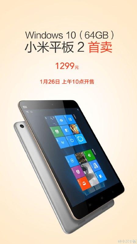 Xiaomi Pad 2 Windows 10