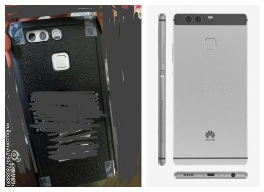 Huawei P9 Leaked 3