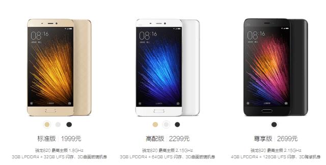 Xiaomi 5 price