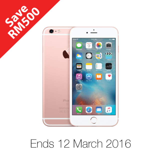 iPhone 6s Promotion
