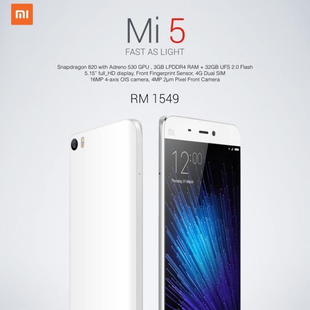 Xiaomi 5 1