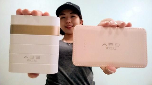 ABS Y304 & J19
