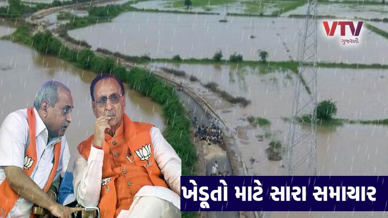 monsoon 2020 flood DYCM nitin patel press government help farmer
