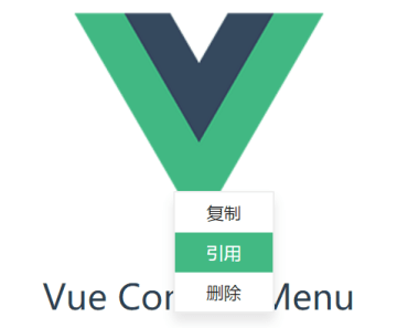 Custom Context Menu For Vue.js 2