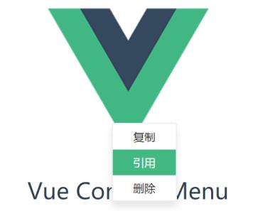 Custom Context Menu For Vue.js 2