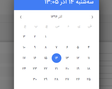 Persian Date & Time Picker For Vue.js