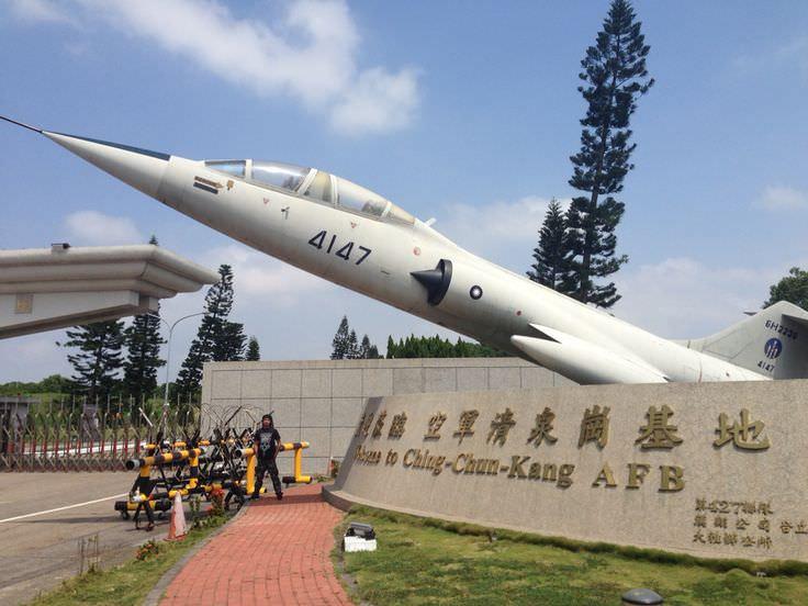 Entering Aerospace Industrial-26