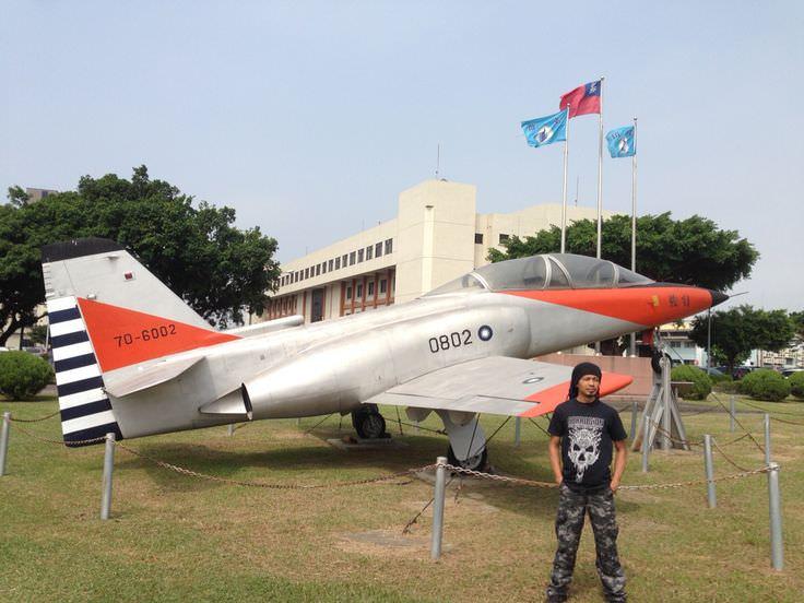 Entering Aerospace Industrial-6