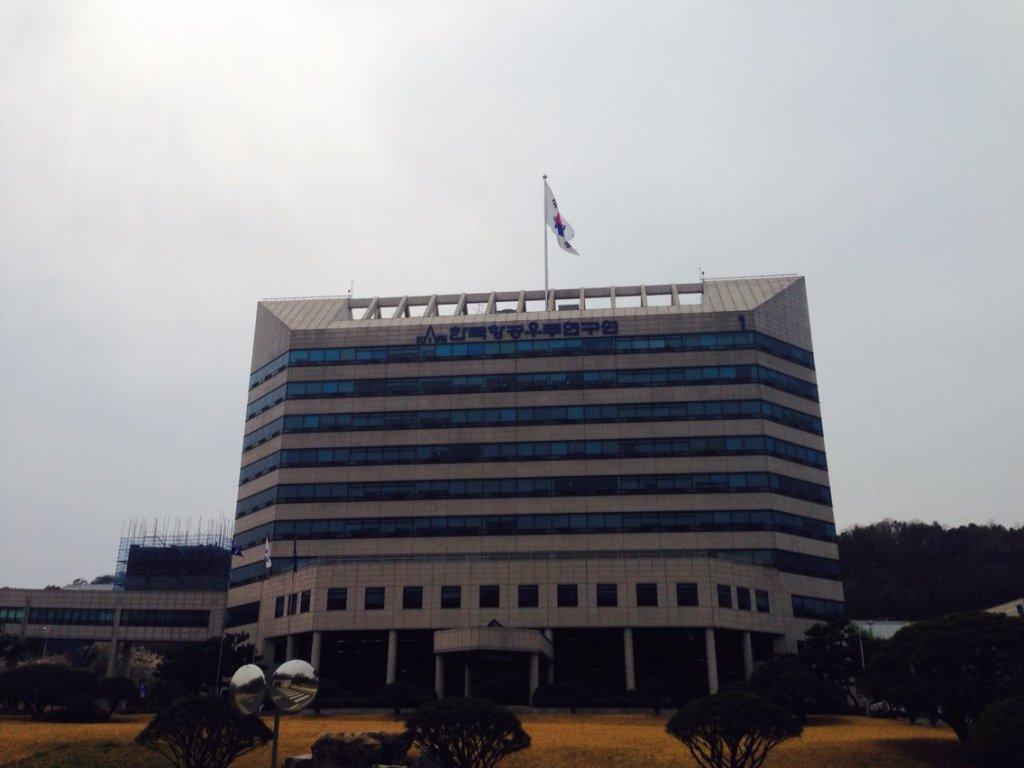 Korea Aerospace Research Institute-15