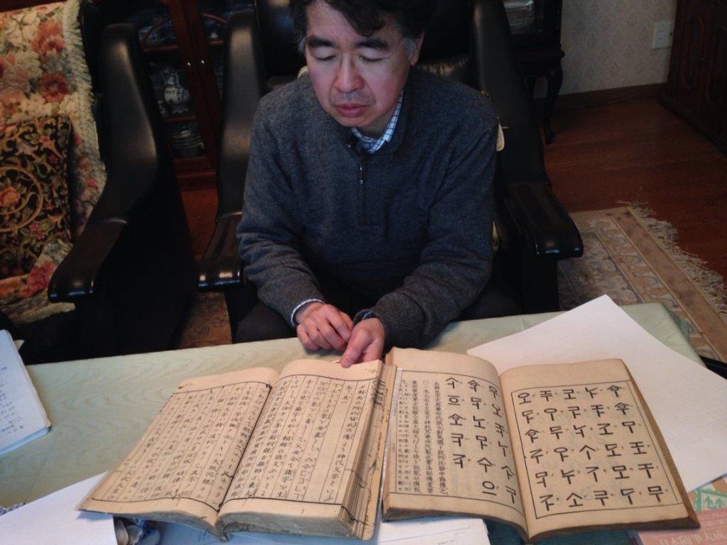 Research for Utsuro-Bune-11