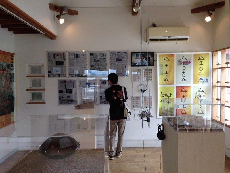 UTSURO-BUNE-mini-museum-a-research-by-venzha-christ-14