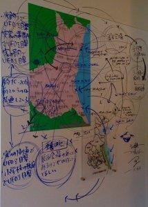 UTSURO-BUNE-mini-museum-a-research-by-venzha-christ-27