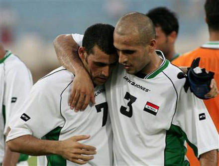 Emad Mohammed and Basim Abbas, 2004