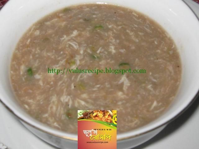 স্বাস্থ্যকর কাঁচকলা স্যুপ (Green-Banana-Soup)