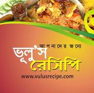 Logo Vulu's Recipe