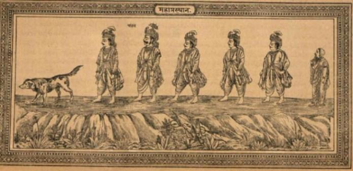 ধর্মরাজ যুধিষ্ঠির একা ধীরে ধীরে স্বর্গের পথে