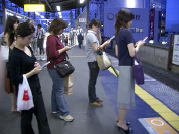 CellPhones on Train Platform
