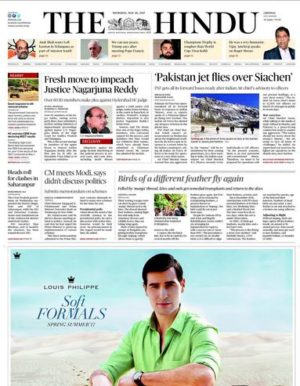 The Hindu Newspaper - Epapers