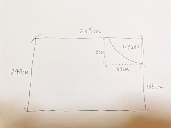 お客様の描く琉球畳の部屋のイメージ