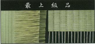 麻経糸_最高級品
