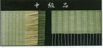 糸引_中級品