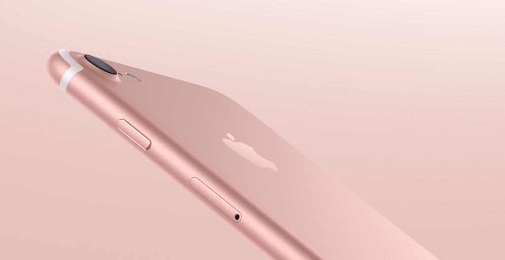 Zoom sur les capacités des iPhone 7 et 7 Plus