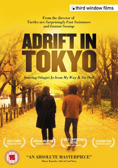 Adrift in Tokyo - A charming movie about an authentic Tokyo