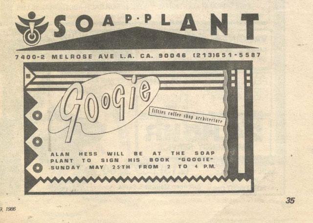 1980 - Googie Ad