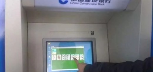 funny-atm-in-china