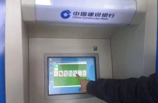 Funny ATM In China Construction Bank Will Blow Your Mind