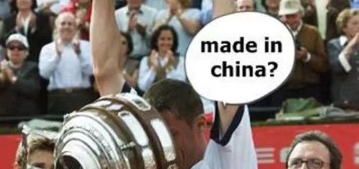 funny-china-made-trophy