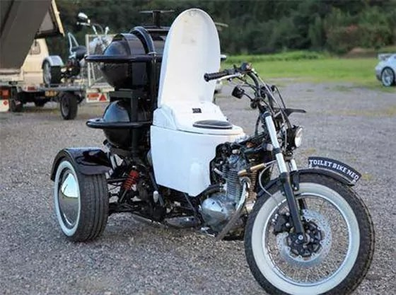 are funny motorcycle  Unusual Motorcycle Seat That is Hilarious