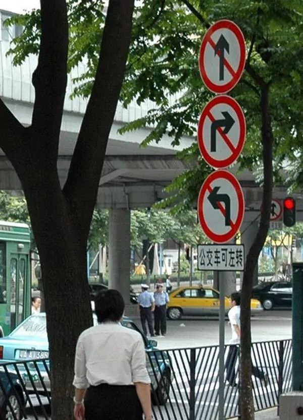 Funny Traffic Signs That Will Confuse You