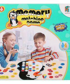 Jogo de Memória 119092