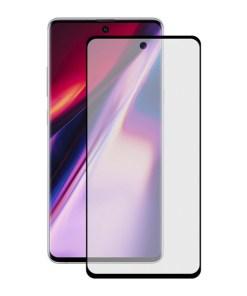 Protetor de Ecrã Vidro Temperado Curvo Samsung Note 10 Extreme 3D