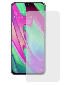 Protetor de ecrã para o telemóvel Samsung Galaxy A50 KSIX Extreme 2.5D