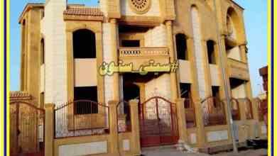 صورة واجهات منازل حجر هاشمى مصر لتشطيب الواجهات 01124729737